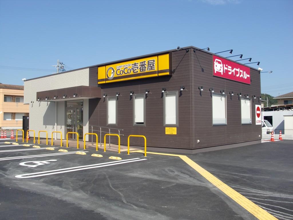 「カレーハウスCoCo壱番屋豊岡正法寺店」祝 竣工しました!(豊岡市)