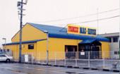 ファミリーマックハウス 豊岡バイパス店 (物販店舗)